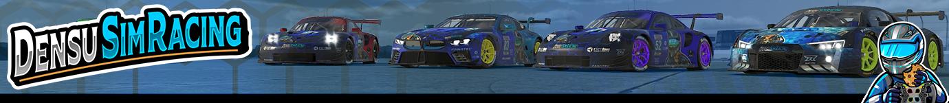 Densu Sim Racing